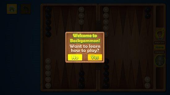Backgammon Deluxe Main Screen