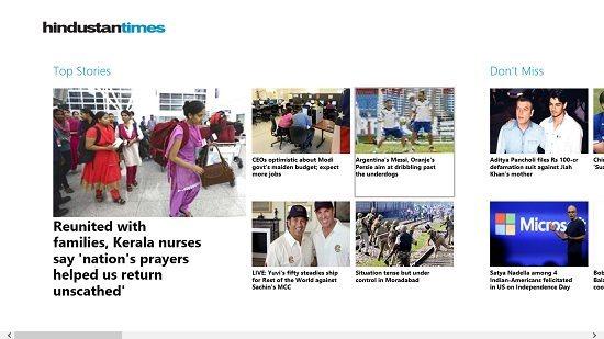 Hindustan Times Main Screen